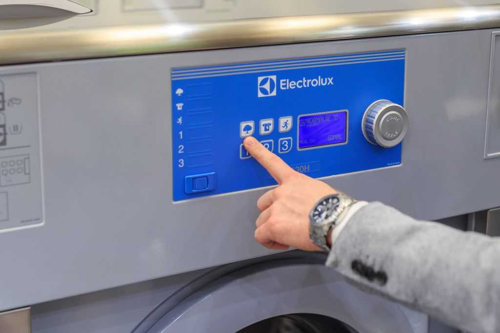 electrolux wyposazenie pralni1